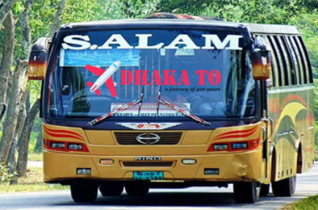 S. Alam Paribahan Bus Counter and Contact number of S. Alam Paribahan