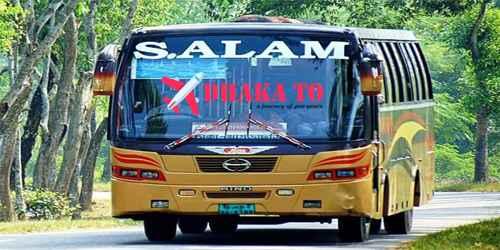 s.-alam-paribahan-bus-counter