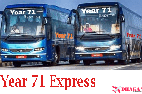 Year 71 Express–All Counters Number Of Year 71 Paribahan–Dhaka to Cox's Bazar