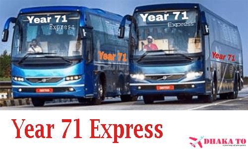 year-71-express