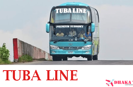 Tuba Line Bus – All Counters Number Of Tuba Line Bus Tickets – Dhaka to Cox's Bazar & Chottogram