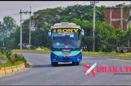 Super Sony Bus Schedule and Counter Phone Number
