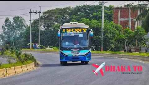 super_sony_bus_schedule_and_counter_phone_number