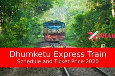 Dhumketu Express Dhaka To Rajshahi Train Schedule & Ticket 2020