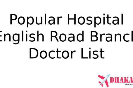 Popular Diagnostic Center English Road Doctor list and Contact number